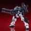 [P-Bandai] MG 1/100 Gundam Heavy Arms Custom EW thumbnail 8