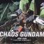 HG 1/144 CHAOS GUNDAM thumbnail 1