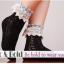 ถุงเท้าลูกไม้สไตล์เจ้าหญิง thumbnail 18