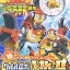 Kururu Robo Mk-II thumbnail 1