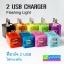 ที่ชาร์จ 2 USB Charger มีไฟกระพริบ thumbnail 1