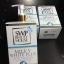 โลชั่นน้ำนม SWP Milky White Plus. Whitening Body lotion ราคา. thumbnail 12