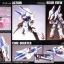 1/144 HGUC V DASH GUNDAM thumbnail 3
