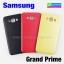 เคส Samsung Galaxy Grand Prime (G530) ซิลิโคน ลดเหลือ 105 บาท ปกติ 260 บาท thumbnail 1