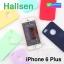 เคส iPhone 6 Plus Hallsen ลดเหลือ 45 บาท ปกติ 225 บาท thumbnail 1