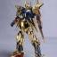 HG 1/144 Delta Gundam thumbnail 5