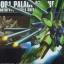 HGUC 1/144 PALACE - ATHENE thumbnail 1