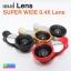 เลนส์ SUPER WIDE 0.4X LQC-003 มีกระจก ราคา 148 บาท ปกติ 420 บาท thumbnail 1