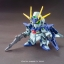 BB398 Lighting Gundam thumbnail 4