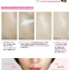 Etude House &#x2665 Face Conditioning Cream SPF25/PA++75g. thumbnail 13