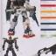 [PG] Gundam MkII AEUG thumbnail 5