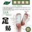DT02 **พร้อมส่ง** (ปลีก+ส่ง)Detox Foot Patch แผ่นแปะเท้าดูดสารพิษ แผ่นดูดสารพิษออกจากฝ่าเท้า กล่องเล็ก ส่งกล่องละ 110 บ. thumbnail 3