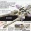 HG 1/144 Meteor Unit + Freedom Gundam thumbnail 5