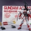 MG 1/100 Gundam Astray Red Frame Weapon Unit Equipment Type thumbnail 1