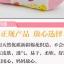 U037-31**พร้อมส่ง** (ปลีก+ส่ง) ถุงเท้า Q- House แฟชั่นเด็กโต(4-8 ปี) ไม่มีกันลื่น เนื้อดี งานนำเข้า ( Made in China) thumbnail 12