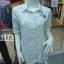 เสื้อเชิ้ตแฟชั่นผู้หญิง H1173 thumbnail 7
