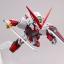 SD GUNDAM EX-STANDARD 007 Gundam Astray Red Frame thumbnail 3