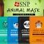 Animal face whitening mask 1 กล่อง บรรจุ 10 แผ้น thumbnail 1