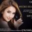 แป้ง Cho micro silk powder โช ไมโคร ซิลค์ แป้งผสมรองพื้น thumbnail 4
