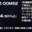 [P-Bandai] MG 1/100 TALLGEESE II thumbnail 6