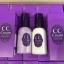 Sola CC Cream 30 g สี Natural Fresh สำหรับผิวขาว thumbnail 1