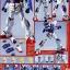 HGFC 1/144 Shinning Gundam thumbnail 2