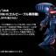 [P-Bandai] HG 1/144 Qubeley Mk-II [Elpeo Ple Use] thumbnail 3