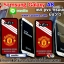 เคสแมนยู Samsung Galaxy A8 pvc thumbnail 1