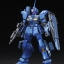 [Expo] HGUC 1/144 Pale Rider Land Battle Equipment Specification HADES MODE Extra Finish Ver. thumbnail 1