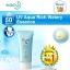 Biore Aqua Rich UV watery essence SPA 50 PA+++ thumbnail 6