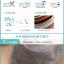 S248**พร้อมส่ง** (ปลีก+ส่ง) ถุงเท้าคัทชู มีซิลิโคนกันหลุดด้านหลัง เป็นถุงเท้าเพื่อสุขภาพ ผลิตจากเส้นใยไผ่ (bamboo fiber) คละสี มี 12 คู่/แพ็ค เนื้อดี งานนำเข้า(Made in China) thumbnail 6