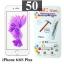 ฟิล์มกระจก iPhone 6/6s Plus 9MC แผ่นละ 27 บาท (แพ็ค 50) thumbnail 1