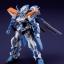 HG SEED 1/144 Gundam Astray Blue Frame Second L thumbnail 2