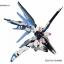 HG 1/144 Freedom Gundam (REVIVE) thumbnail 6