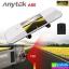 กล้องติดรถยนต์ Anytek A80 ติดกระจกมองหลัง 2 กล้อง หน้า-หลัง 1,930 บาท ปกติ 3,990 บาท thumbnail 1