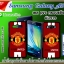Man U Samsung Galaxy A5 Case PVC thumbnail 1