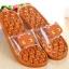 K020-ฺBR **พร้อมส่ง** (ปลีก+ส่ง) รองเท้านวดสปา เพื่อสุขภาพ ปุ่มใหญ่สลับเล็ก (การ์ตูน) สีน้ำตาล ส่งคู่ละ 150 บ. thumbnail 2