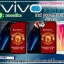 เคสแมนยู Vivo x7plus เคสกันกระแทก ภาพให้สีคมชัด thumbnail 1