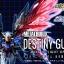 "METAL BUILD Destiny Gundam ""Wing of Light"" Option Set thumbnail 1"