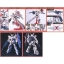 HGUC 1/144 RX-0 Unicorn Gundam (Destroy Mode) thumbnail 2