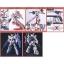 HGUC 1/144 RX-0 Unicorn Gundam (Destroy Mode) thumbnail 2