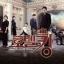 เพลงประกอบละครซีรีย์เกาหลี Hotel King OST (MBC TV Drama) thumbnail 1