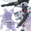 [P-Bandai] MG 1/100 Full Armor Gundam Ver Ka [Gundam Thunderbolt] Weapon & Armor Hanger Expansion Set thumbnail 3