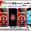 Man U iPhone SE case pvc thumbnail 1