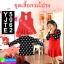 ชุดเสื้อกระโปรง YJTE 5062 ลดเหลือ 310 บาท ปกติ 775 บาท thumbnail 1