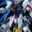 [P-Bandai] MG 1/100 Freedom Gundam Ver. 2.0 Effect Part Set thumbnail 8