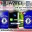 เคส huawei P10 plus เชลซี ภาพให้ความคมชัด มันวาว สีสดใส thumbnail 1