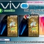 เคสวันพีช Vivo x7plus เคสกันกระแทก ภาพให้สีคมชัด thumbnail 1
