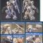 HGUC 1/144 Gundam TR-1 [Hazel Custom] thumbnail 2
