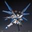 HGCE 1/144 Strike Freedom Gundam (Revive) thumbnail 3